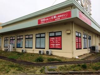 三幸福祉カレッジ&nbsp大河原教室