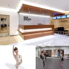 NOA&nbspバレエスクール都立大校~駅近で綺麗なスタジオ