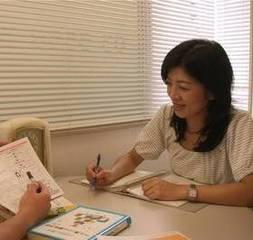 無料!中国語資格合格目指してカウンセリング&体験レッスン