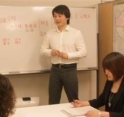 中検3級・HSK4級レベル■リスニング会話力特化コース@銀座