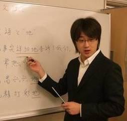 目的に向かって☆中国語倍速基礎マスター無料お試し体験レッスン