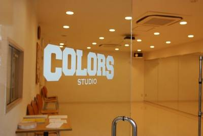 STUDIO COLORS&nbsp錦糸町