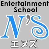 WOOD PRO ART&nbspエンターテインメントスクール エヌズ
