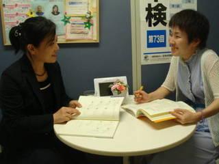 .新宿【中国語体験¥500】マンツーマン!!初心者でも安心♪