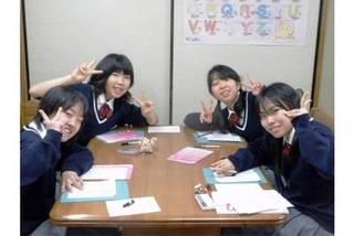 岳 硬筆・毛筆塾&nbsp 戸田教室