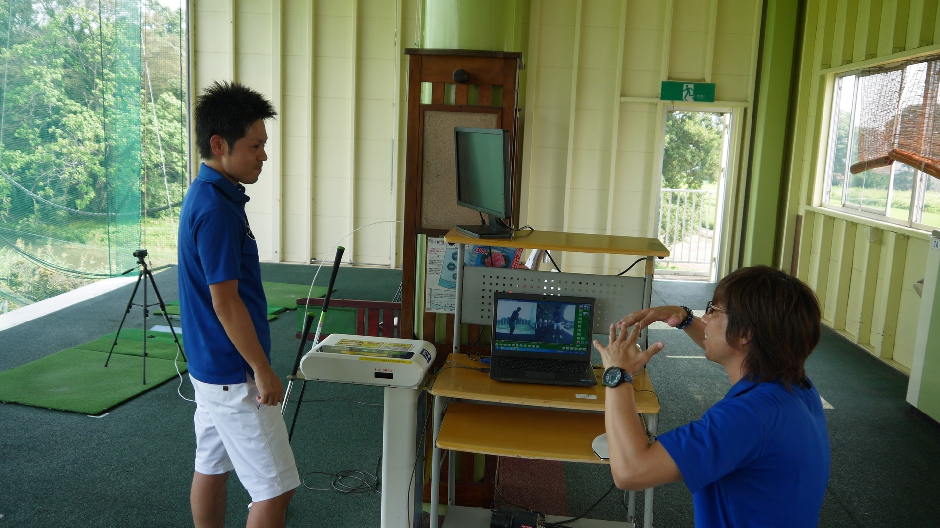 オルゴゴルフスクール