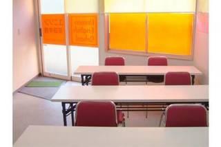 ユニゾン英会話学院&nbsp 横浜綱島教室