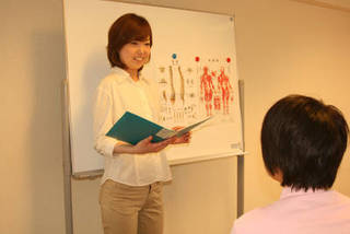 日本RTB整体療術学院&nbsp 新宿校