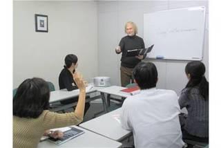 ビジネススクール・インターナショナル&nbsp 新宿校