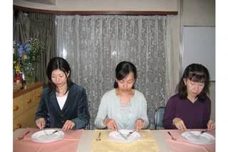 清紫会 新・作法学院&nbsp東京都千代田区の日常生活・ビジネスマナーのスクール