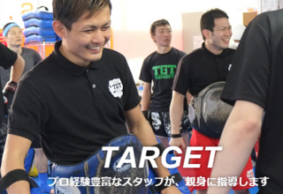 TARGET&nbsp【巣鴨駅近】フィットネス・ダイエット・キックボクシング教室