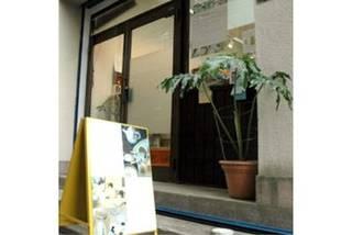 陶芸教室 ポティエ&nbsp豊島区 大塚駅