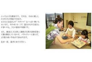 初心者歓迎☆ 大人の方でもお子様でも楽しめる陶芸コース