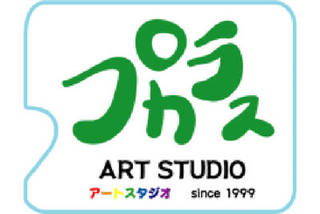 プカラス絵画教室&nbsp 綾瀬駅徒歩1分!