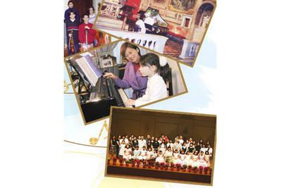 キアラ音楽教室