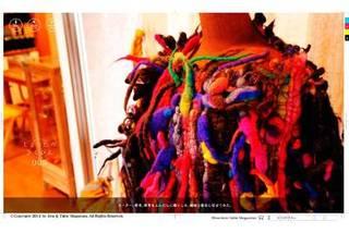 織りたい時に 織りたいだけ織る。 手織工房  【月会費コース】