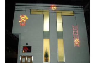 アールズミュージックスタジオ&nbsp板橋区 中板橋駅 徒歩 8分