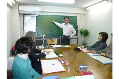 MCS英会話スクール