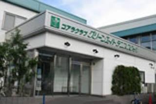 グリーンエイトテニススクール&nbsp田園都市線用賀駅