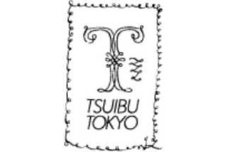 ついぶ東京工房&nbsp手作り指輪 原宿・神宮前