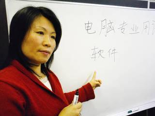 中国語会話講座≪初心者から上級者まで、レベル別に!≫