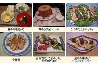 月1〜4回の家庭料理クッキングクラス