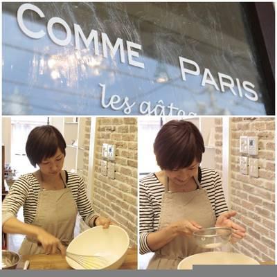 COMME PARIS