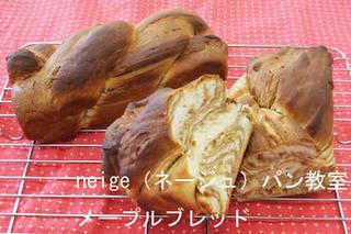 パン・お菓子・スタンプ・スクラップブッキング・おむつケーキ