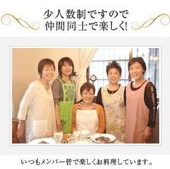 エリザベート料理スタジオ&nbsp外苑前・表参道