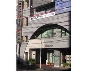 島ダンススクール&nbsp社交ダンス 東京 豊島区