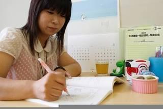 未来ケアカレッジ【関東エリア】&nbsp祖師谷教室