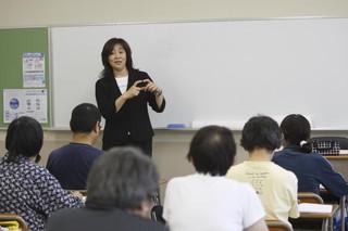 未来ケアカレッジ【関東エリア】&nbsp横須賀教室