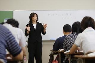 初任者研修・初めての方でもしっかり学べます。青砥教室7月日曜日コース開講!