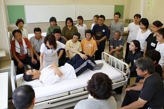 未来ケアカレッジ【関東エリア】&nbsp本厚木教室