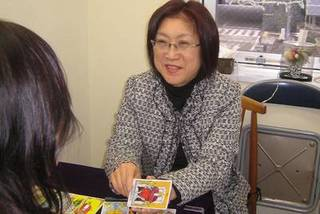 横浜の現役占い師が教える、占い教室(心理タロット編)