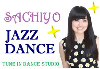 ★体験レッスン★火曜19時半『ジャズダンス』初心者歓迎!ジャズダンスの基本から丁寧に進めていきます