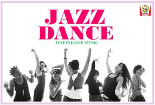 【体験レッスン】木曜19時30分『未経験から始めるジャズダンス』~全くの初めてでも大丈夫~