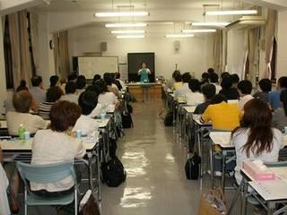 【★9月4日開講★ 週1回月曜日コース】介護職員初任者研修