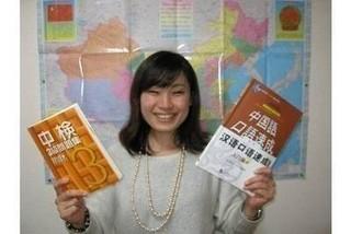 900円で60分♪ホンキの中国語発音矯正@お試し1ヶ月更に半額!幡ヶ谷、新宿、中野。