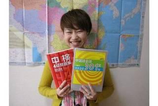 はじめての中国語♪  【新宿・幡ヶ谷】