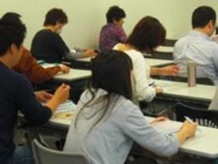 福祉用具専門相談員指定講習会【藤仁館学園グループ校6で開催】