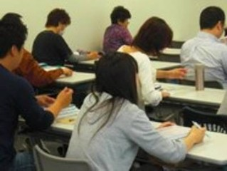【2016年度試験対応】第19回ケアマネジャー受験対策(通学講座)