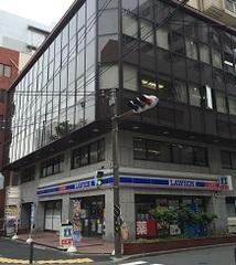 藤仁館医療福祉カレッジ(※旧藤仁館学園グループ)&nbsp横浜校