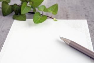 生活に、仕事に活かせる【ペン字】【ボールペン字】講座 (体験レッスン60分、WEBにて受付中)