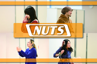 NUTS ボーカルスクール