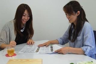 アロマ教室 ラグジューム◆フェイシャルスキンケアコース