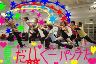 【バレエ】♪憧れのバレエに大人から挑戦しよう♪ ※グースクール限定価格 体験レッスン¥500