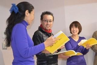 【シナリオクラブ】 1回のみ無料体験 60分