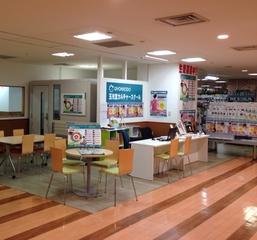 玉光堂カルチャースクール&nbsp札幌すすきの教室