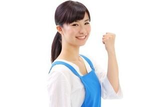 2級・初任者修了者は、8万円(税、テキスト代込)